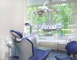 Клиника Дантист