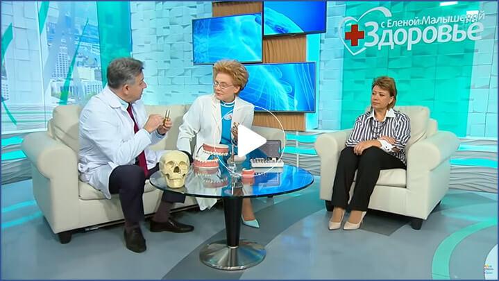 Первый канал. Передача Здоровье. Российские имплантаты.